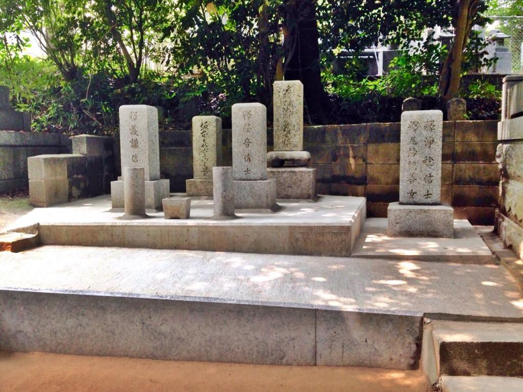 古墓の整理